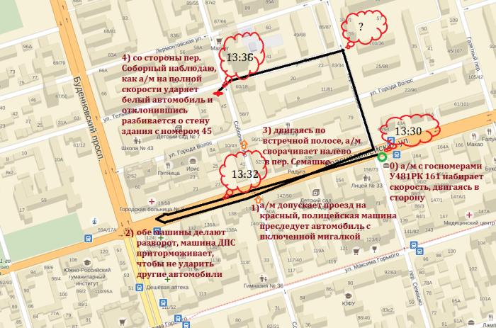 Карта-происшествия-20150704