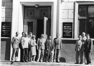 Присвоение институту имени Лебедева